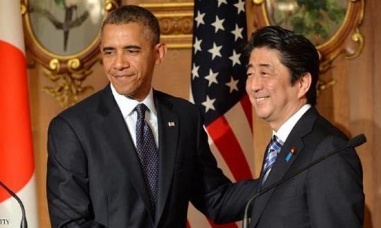 أوباما: لا نستتفز الصين بتحالفنا مع اليابان