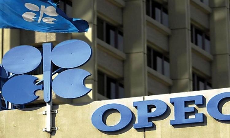 تراجع أسعار النفط بعد زيادة إنتاج أوبك بما يعادل ثلث امدادات العالم