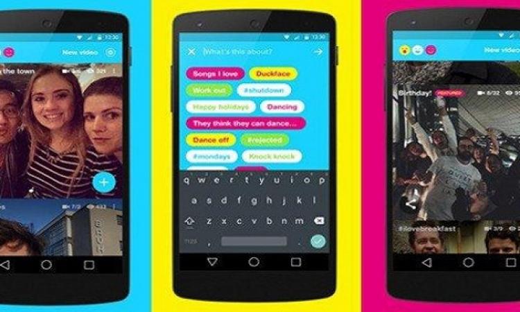 فيس بوك تطلق تطبيق Riff لإنشاء فيديوهات جماعية