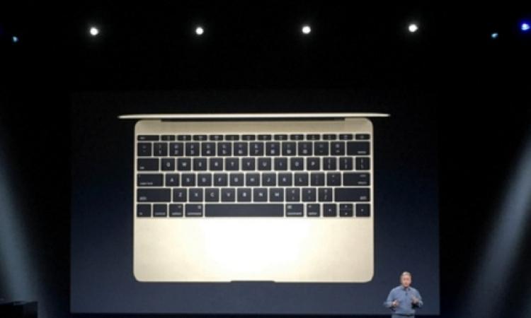 هذه هى أحدث أصدارات أبل من macbook