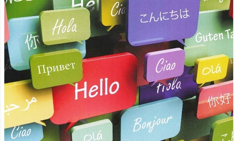 لهذا السبب ستختفى لغات العالم المحكى بها نهاية القرن..