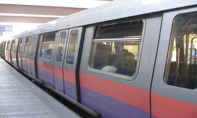 انتظام حركة قطارات المترو بعد سحب القطار المُعَطَّل وعادت الحركة لطبيعتها