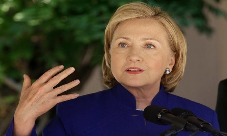 هيلارى كلينتون تعترف: أمى كانت تعمل خادمة