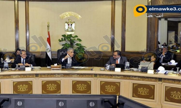 مجلس الوزراء يناقش اليوم قانون مكافحة الإرهاب تمهيدا لاقراره