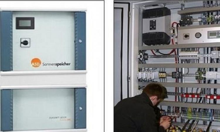 جهاز يغنيك عن دفع فاتورة الكهرباء