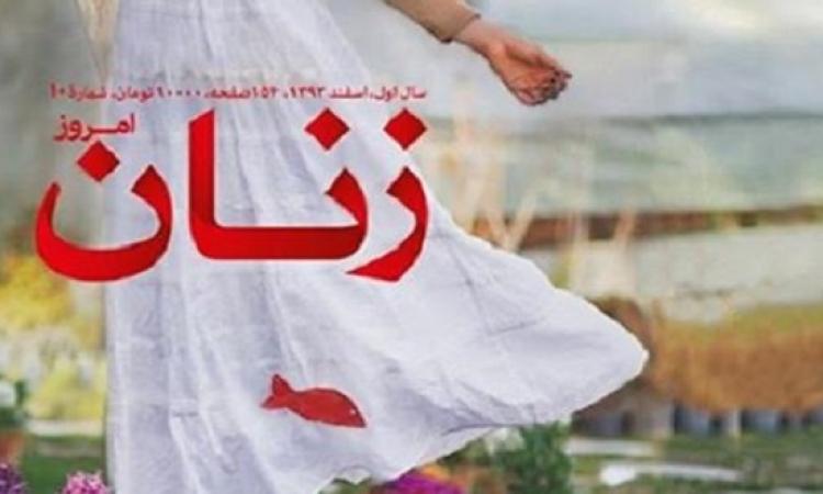 """إيران تحجب """"الزواج الأبيض"""" وتعتبره مشؤومَا"""