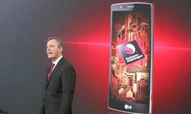 إل جى تطلق هاتفها الجديد G4