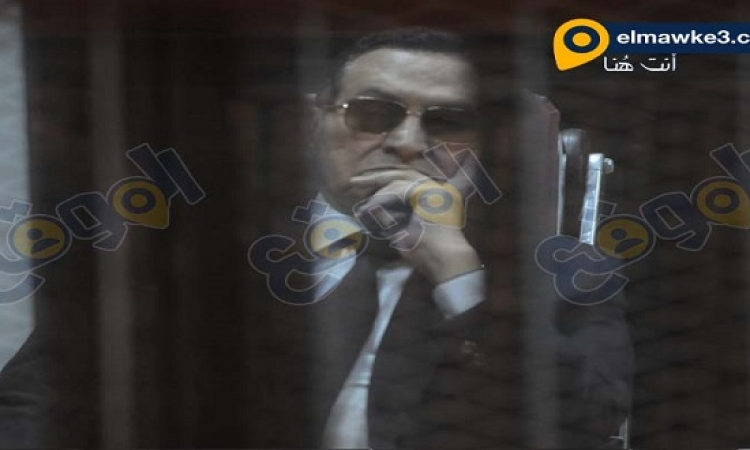 محكمة النقض تحدد اليوم مصير حسنى مبارك فى قضية القرن