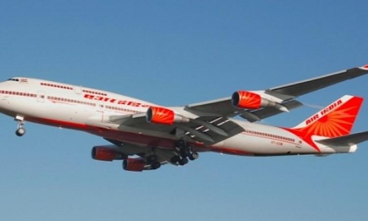 التحالف العربى يمنع الطائرة الإيرانية من الهبوط فى المطار
