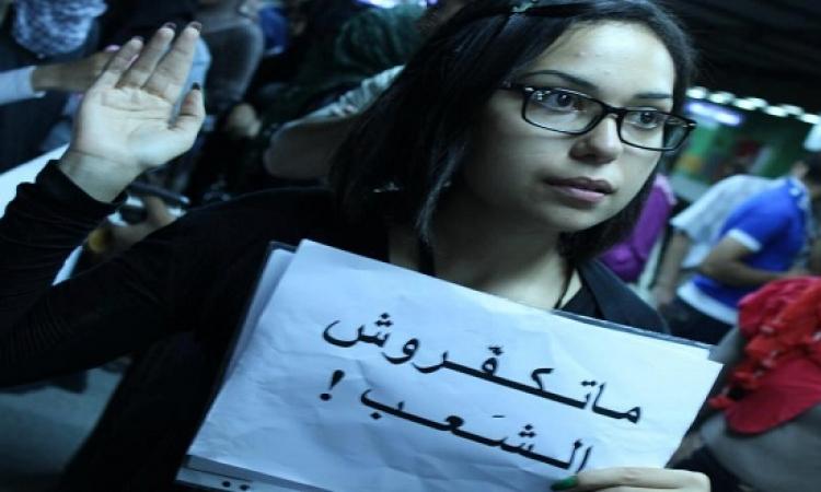 مؤسسة ثورة البنات: أنا ضد مظاهرة خلع الحجاب علشان ..؟!