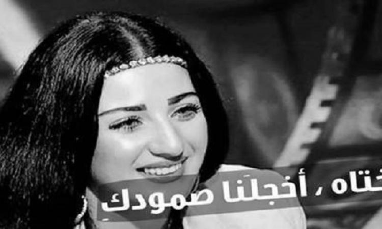 صافيناز خط احمر .. تحبسوا الصاروخ ليه كان العلم اشتكى لكوا!!