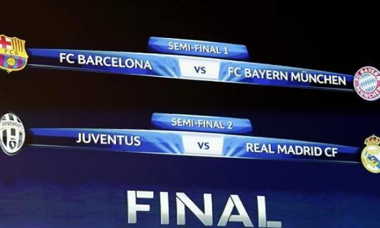 برشلونة يواجه بايرن ميونيخ فى نصف نهائى دورى أبطال أوروبا