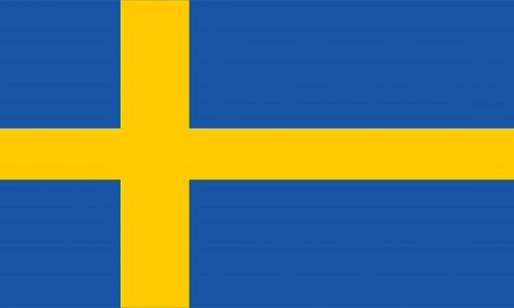 تغريم طبيب سويدى 7500 دولار  .. و السبب إساءته لمسلمة