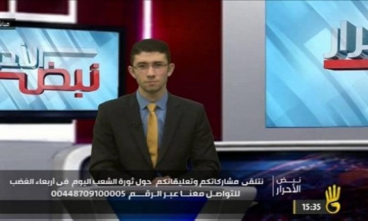 متصل لمذيع رابعة : انتم عكتونا معاكم احنا خدنا الخرطوش وانتوا بتجاهدوا فى تركيا !!