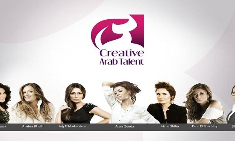 انطلاق CAT لرعاية الموهوبين والمبدعين فى الوطن العربي