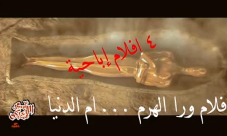 بالفيديو .. تصوير فيلم إباحى جديد بالاهرامات : أفلام ورا الهرم .. أم الدنيا!!