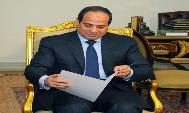 28 حزبًا تسلم السيسى مقترحات مشروع قانون الانتخابات الموحد
