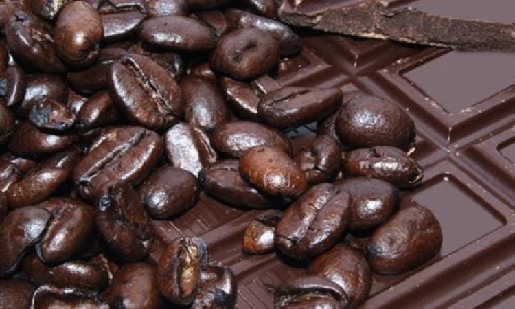 استبدلى فنجان القهوة بقطعة شوكولاتة سوداء للقضاء على الخمول