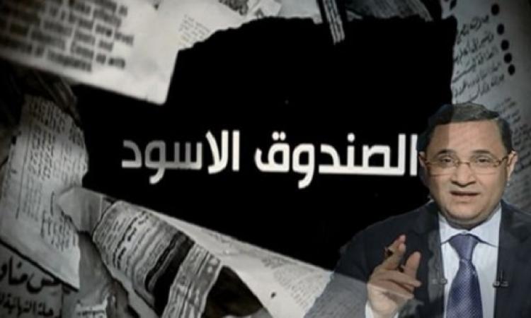 فيديو مُسرب لإعلاميين مشهورين يكشف حقائق صادمة !!