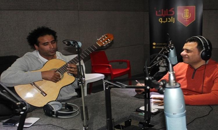 الملحن مصطفى شوقى ضيف الاختيار على راديو كليك مساء غدٍ الخميس