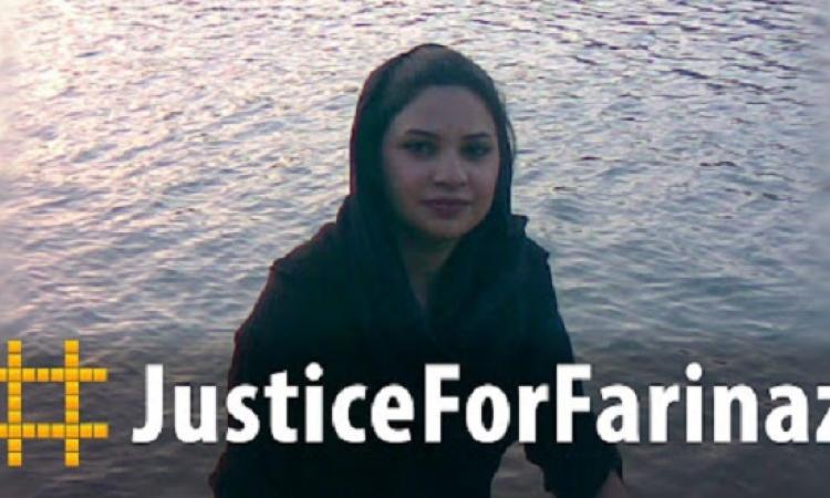 بالفيديو والصور .. #إيران_تشتعل لانتحار فتاة كردية هربًا من الاغتصاب