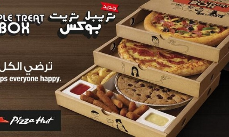 Triple Treat Box .. عرض متكامل من بيتزا هت لكل العيلة !!
