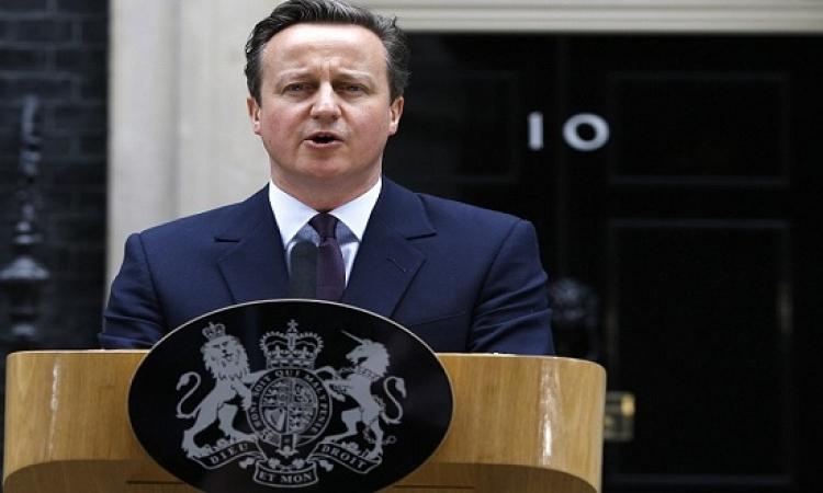 حزب المحافظين يفوز فى الانتخابات البرلمانية البريطانية بأغلبية الأصوات