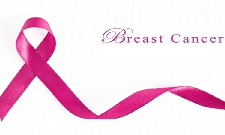 10 طرق للوقاية من سرطان الثدى