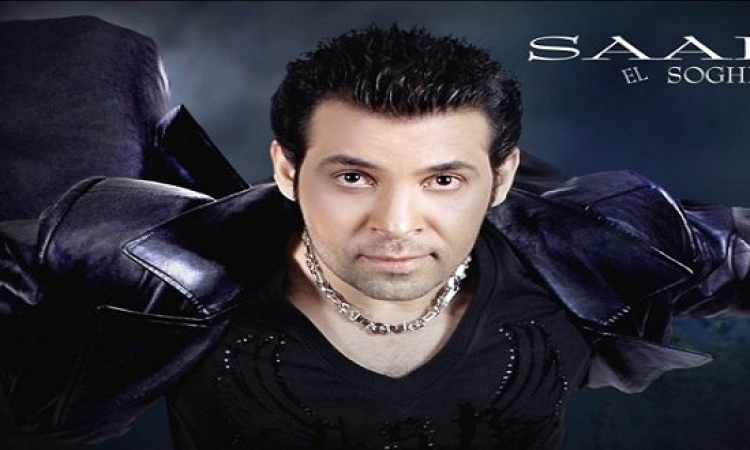 بالفيديو .. سعد الصغير يهاجم إعلان فودافون : إيه كل الفلوس دى ؟!