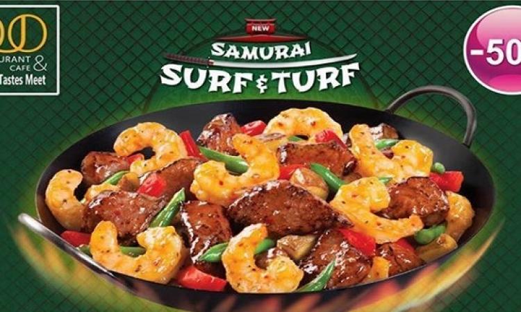 DUO .. ووجبه الساموراى لحم مع جمبرى بنصف السعر