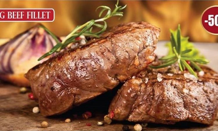 DUO .. يقدم الفيلية الضخم لعشاق اللحم بـ 90 جنيه