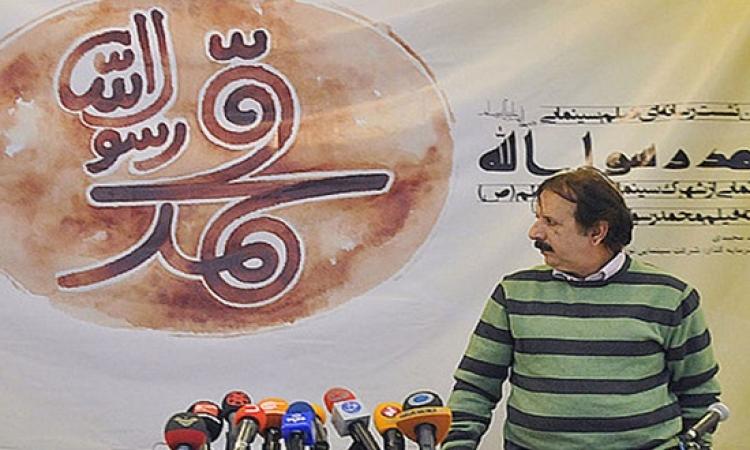 إيران تعرض فيلهما عن النبى محمد فى افتتاح مهرجان مونتريال