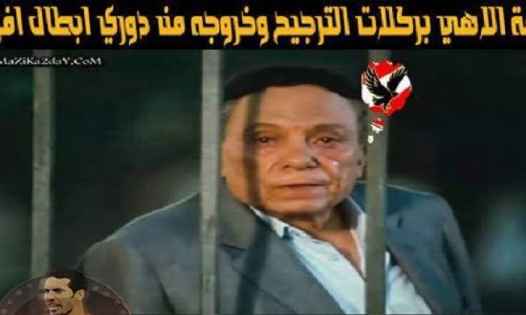 حفلة الزملكوية على الاهلى .. حقهم وياخوفى لمتكنش الاخيرة !!