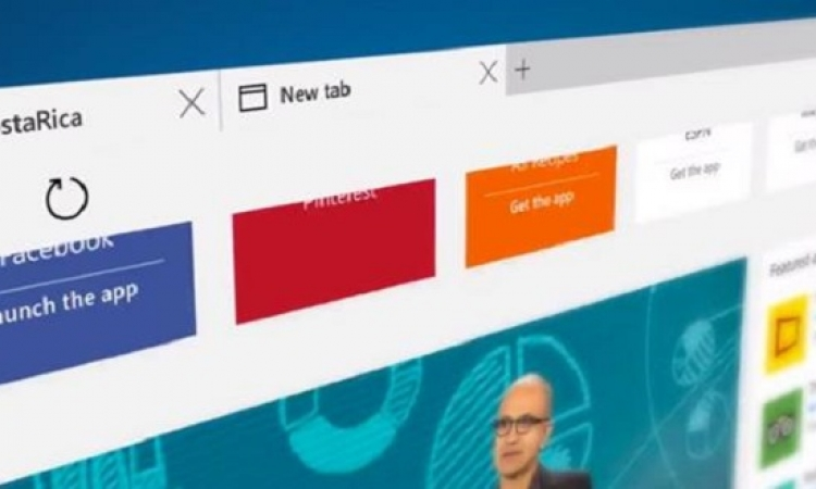 مايكروسوفت تكشف عن المتصفح الرسمي الجديد لنظام ويندوز 10