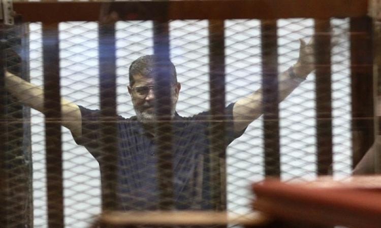 تأجيل محاكمة مرسى فى قضية التخابر مع قطر إلى جلسة 10 يونيو