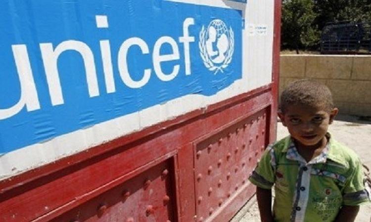 اليونسيف : مقتل 135 طفلا وإصابة 260 آخرين فى اليمن