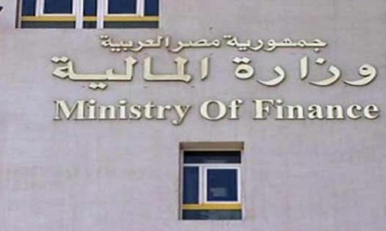 المالية: صرف مرتبات العاملين بالحكومة قبل العيد