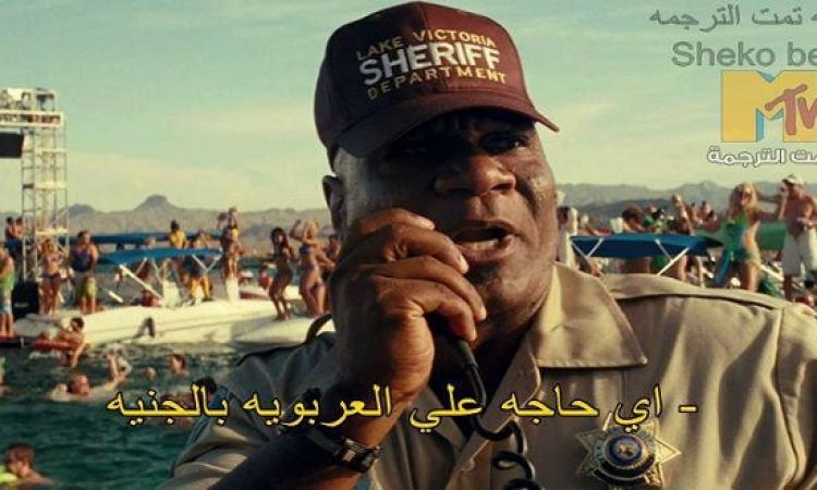 بالصور .. أقوى ترجمة للأفلام الأجنبى بالتاتش المصرى