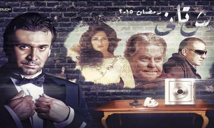 بالفيديو .. برومو مسلسل وش تانى لكريم عبد العزيز