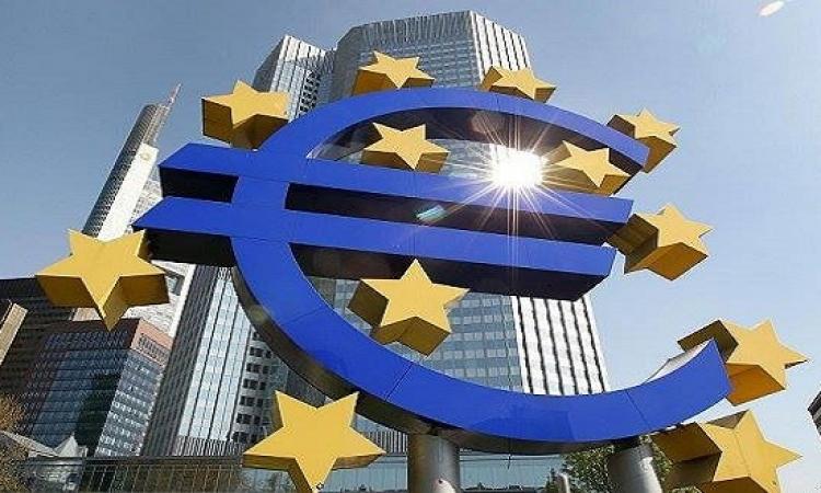 توقعات بانخفاض معدل النمو بمنطقة اليورو لـ1.4%