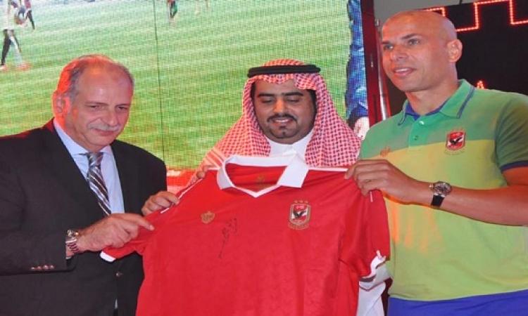 بالصور .. الأهلى يعلن عن قميصه الجديد رسمياً