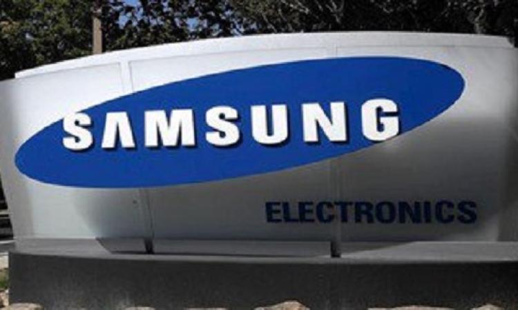 سامسونج تغرى مستخدميها بتجربة خدمة Samsung Pay