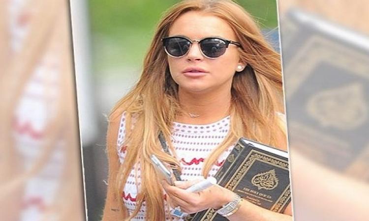 ليندسي لوهان تعتنق الإسلام وتحمل القرآن الكريم