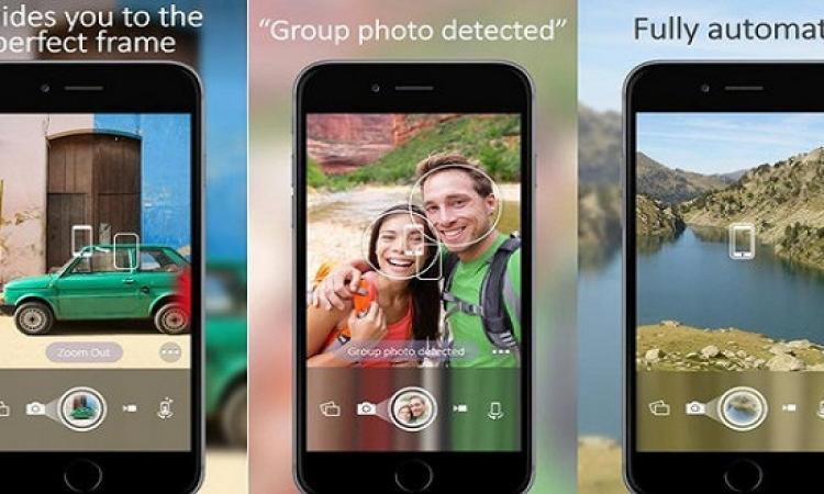 تعرف على الطريقة الصحيحة لالتقاط الصور فى هواتف آيفون وأندرويد