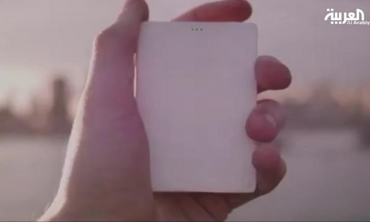 """بالفيديو .. هاتف """"Light Phone"""" الجديد للاتصال فقط"""