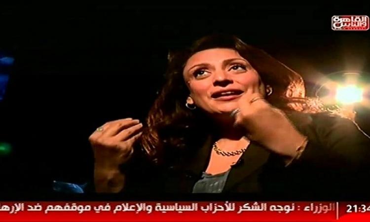 منى العراقى لتامر أمين : البدلة مش لايقة عليك !!