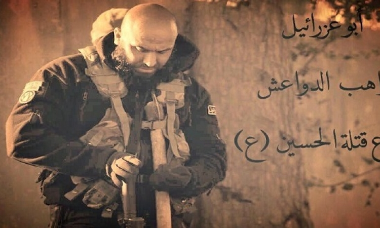 حكاية أبو عزرائيل .. رامبو جيش على وكابوس داعش !!