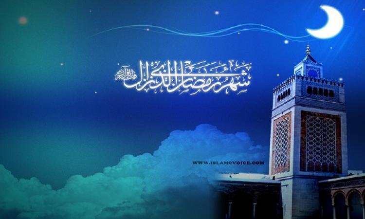 دار الإفتاء تستطلع الليلة هلال شهر رمضان المبارك