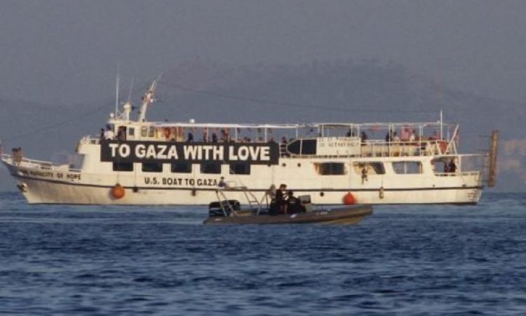 البحرية الإسرائيلية تُسيطر على أسطول الحرية 3 دون وقوع إصابات