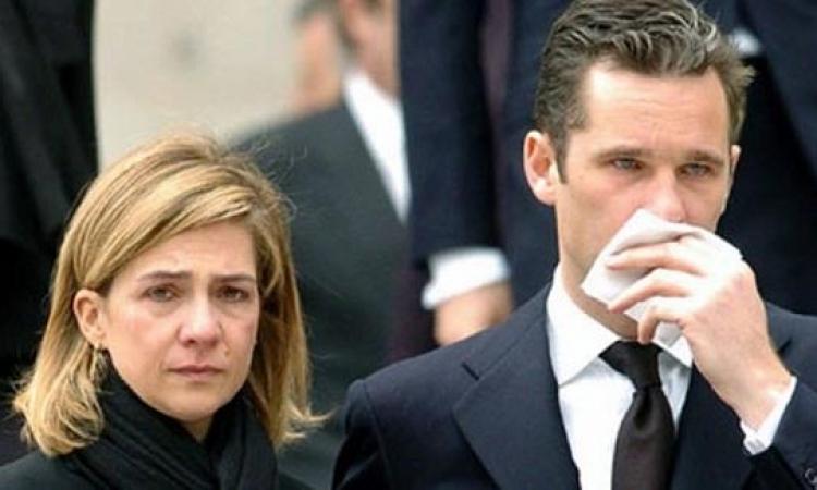 """ملك إسبانيا يسحب لقب """"دوقة"""" من شقيقته كريستينا.. لاتهامها بالفساد"""